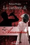 La canzone di Amantine - Barbara Morgan, Le muse - Grafica