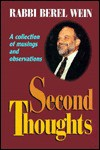 Second Thoughts: A Collection of Musings and Observations - Berel Wein