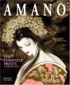 The Complete Prints - Yoshitaka Amano, Unno Hiroshi