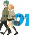 浅尾さんと倉田くん1巻 (デジタル版ガンガンコミックスONLINE) (Japanese Edition) - Hero