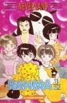 Ranma ½, Vol. 39 - Rumiko Takahashi