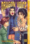 Dragon Voice, Volume 10 - Nishiyama Yuriko, Adrienne Beck