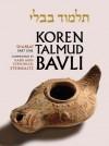 Koren Talmud Bavli, Vol.2: Tractate Shabbat, Part 1 (Hebrew and English Edition) - Adin Steinsaltz