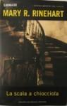 SCALA A CHIOCCIOLA 1994 - Rinehart Mary R.