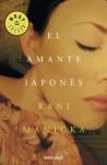 El amante japonés / The Japanese Lover (Spanish Edition) - Rani Manicka, Laura Martin De Dios