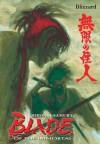 Blade of the Immortal Volume 26: Blizzard - Hiroaki Samura, Philip Simon
