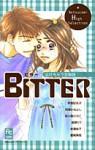 Bitter泣けちゃう恋物語 [Bitter - Nakechau Koi Monogatari] - Hinako Ashihara, Kaneyoshi Izumi, Kanoko Sakurakouji, Riu Ayase, Keiko Adachi, Mie Washio