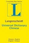 Langenscheidt Universal Chinese/English Dictionary - Langenscheidt