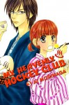 My Heavenly Hockey Club, Volume 3 - Ai Morinaga