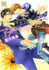 アフターモーニング・ラブ [After Morning Love] - Mitori Fujii