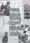 Liturgies of Lament - J. Frank Henderson, Frank Henderson