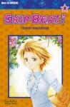 Skip Beat!, Vol. 2 - Yoshiki Nakamura