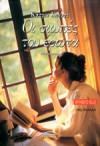 Οι σιωπές του έρωτα - Catherine Cusset, Ρένα Χατχούτ
