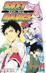 Sket Dance, Vol. 11 - Kenta Shinohara