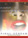 Final Scream (MP3 Book) - Lisa Jackson, Carol Monda