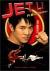 Jet Li: A Biography - James Robert Parish