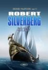 Król Snów - Robert Silverberg