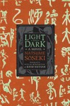 Light and Dark: A Novel (Weatherhead Books on Asia) - Natsume Sōseki, John Nathan