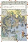 Bunting's Persia - Basil Bunting, Don Share
