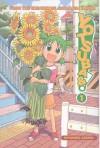 Yotsuba&!, Vol. 01 (Yotsuba&! #1) - Kiyohiko Azuma