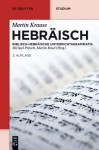 Hebraisch - Michael Pietsch