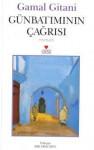 Günbatımının Çağrısı - جمال الغيطاني, Ǧamāl Ḡīṭānī, Gamal al-Ghitani, Işık Ergüden
