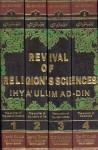 Revival of Religion's Sciences - أبو حامد الغزالي, Abu Hamid al-Ghazali, Mohammad Mahdi Al-Sharif