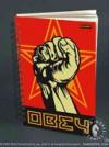 Dark Horse Deluxe Journal: Shepard Fairey Obey - Shepard Fairey