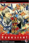 Kekkaishi, Vol. 18 - Yellow Tanabe