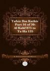 Tafsir Ibn Kathir Part 16 of 30 - Muhammad Saed Abdul-Rahman