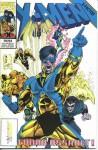 X-Men 10/1994 (20) - Chris Claremont, Jim Lee, Whilce Portacio