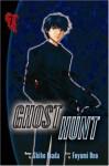 Ghost Hunt volume 7 - Shiho Inada