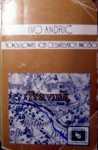 Konsulowie ich cesarskich mości - Ivo Andrić