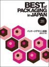Best of Packaging in Japan 28 - Azur Corporation