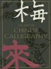 The Art of Chinese Calligraphy: Deluxe Edition - Stephen Addiss