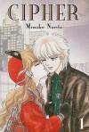 Cipher, Volume 1 - Minako Narita