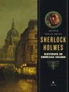 Sherlock Holmes - Histórias de Sherlock Holmes (Portuguese Edition) - Arthur Conan Doyle