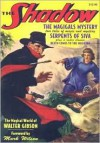 """Serpents of Siva"" & 'The Magigals Mystery"" (The Shadow Volume 12) - Walter B. Gibson, Maxwell Grant"
