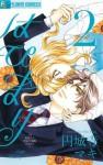 Happy Marriage ?!, Vol. 02 - Maki Enjouji