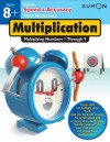 Speed & Accuracy: Multiplying Numbers 1-9 (Speed & Accuracy Math Workbooks) - Kumon Publishing