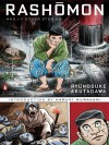 Rashomon and Seventeen Other Stories (Penguin Classics Deluxe Edition) - Ryūnosuke Akutagawa, Yoshihiro Tatsumi, Jay Rubin, Haruki Murakami