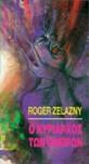 Ο κυρίαρχος των ονείρων - Roger Zelazny