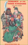 Romance Of The Three Kingdoms, Vol. Ii - Luo Guanzhong