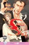 S, Vol. 2: A Love Bite - Saki Aida, Chiharu Nara