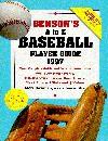 A to Z Baseball Player Guide, 1997 - John Benson