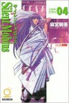 Silent Mobius: Complete Edition Volume 4 - Kia Asamiya