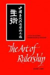 The Art of Rulership - Roger T. Ames