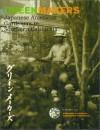 Greenmakers =Gurīn Mēkāzu: Japanese American Gardeners In Southern California - Naomi Hirahara