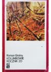 Kolumbowie rocznik 20. Tom III - Roman Bratny
