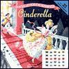 Cinderella (Jewel Sticker Stories) - Sonali Fry, Jerry Smath